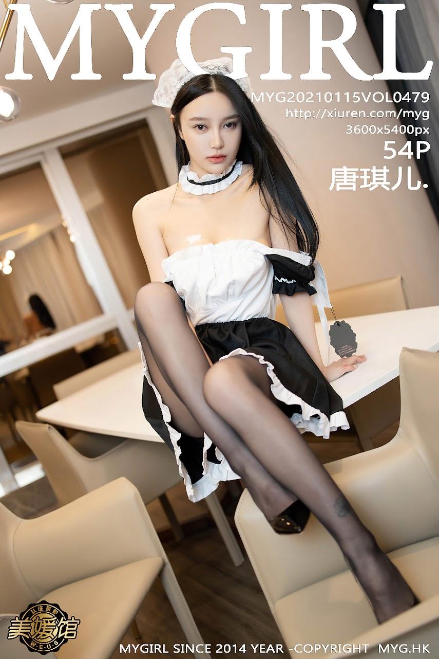 [MyGirl] 2021-01-15 Vol.479 Tang Qier